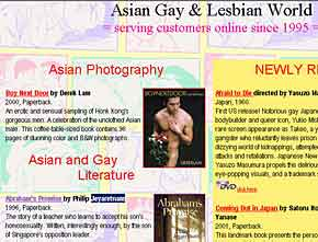 Asian Gay World